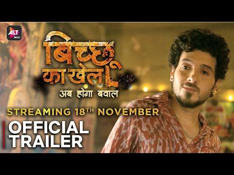 Bicchoo Ka Khel | Official Trailer | Divyendu Sharma | Bichoo Ka Khel Web Series | ALTBalaji