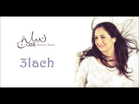 Nabyla Maan - 3lach 2013 نبيلة معان - علاش