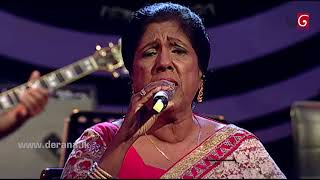 Kalu Kella | Indrani Perera @ Derana Singhagiri Studio ( 26-01-2018 ) Thumbnail