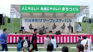 2016年 7月17日 札幌市東区伏古公園「伏古本町サマーフェスティバル」にて.