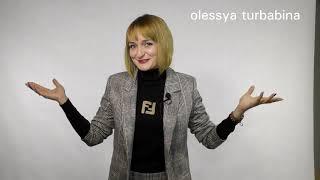 """Урок с директором лингвистического центра """"Вавилон"""" Олесей Турбабиной"""