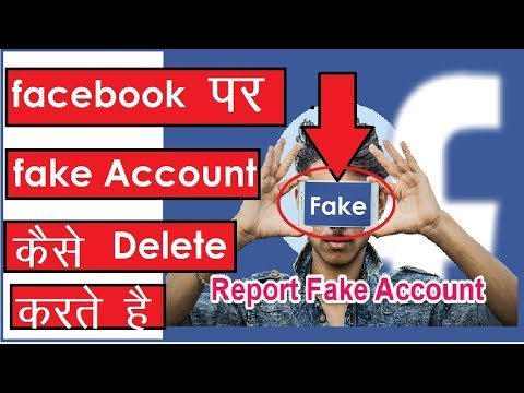 How to Report Facebook Fake Account   Facebook Fake Account Report Kaise kare   Fake Account Delete
