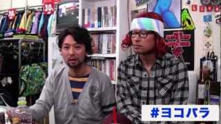2013年4月2日放送分 パーソナリティ:ミムラ(カメラマン)、JESSE 【撮...