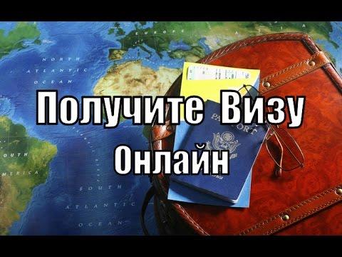 В Сербию нужна виза