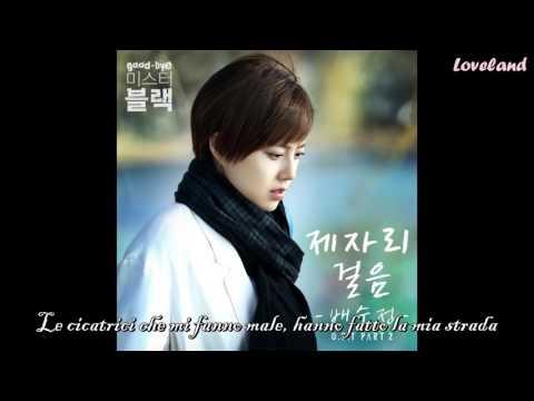 Bae Soo Jung - Walking In Place (Goodbye Mr. Black OST) SUB ITA