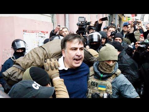 Задержание Саакашвили в Киеве | НОВОСТИ