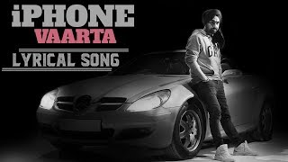 iPhone Vaarta Full Song with lyrics | Ravinder Grewal | Preet Hundal | Latest Punjabi Songs 2018