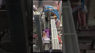 圓滿包裝機械有限公司-A020 1 食品盒 影片