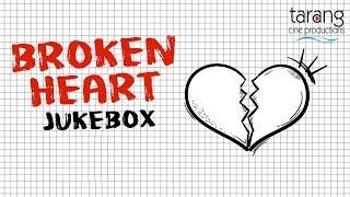 Broken Heart Songs | Odia Sad Songs | Jukebox | TCP Live Stream
