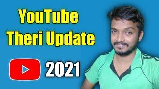 YouTube சூப்பரான Update 2021🔥 Tamil🔥Selva Tech