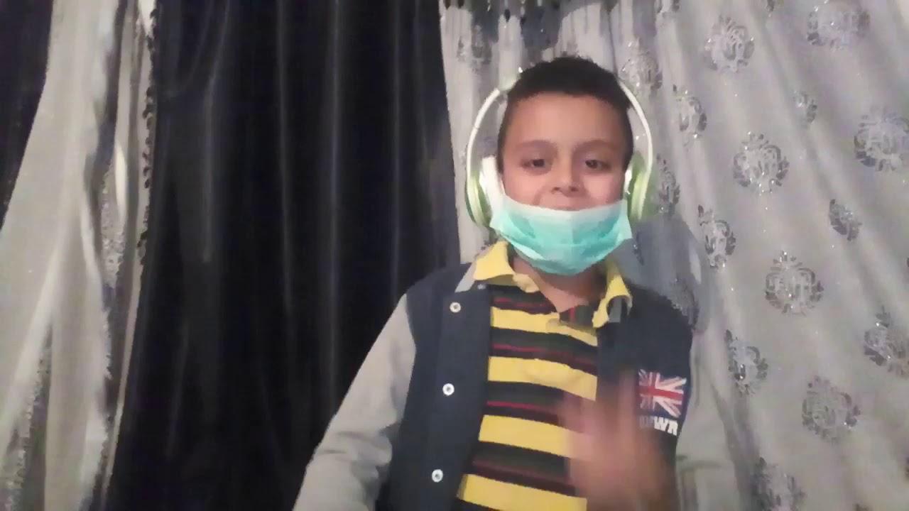 الطفل التونسي الذي ابدع في أغنية كورونا ❤????...