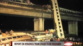 Report on Wenzhou train crash to be released