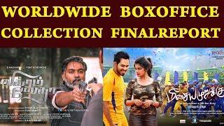 Vikram Vedha and Meesaiya Murukku Final Verdict | Worldwide Boxoffice Collection | HIT or FLOP