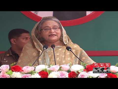 'এক দশকে দেশ অনেক পরিবর্তন হয়েছে' | Sheikh Hasina