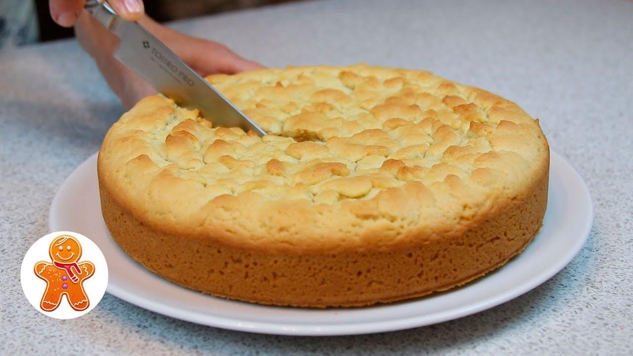 Домашний Пирог Простой и Очень Вкусный