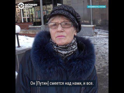Россияне о словах