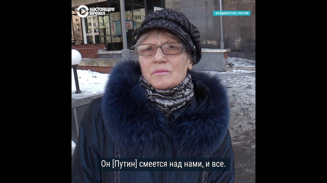 Россияне о словах Путина про средний класс