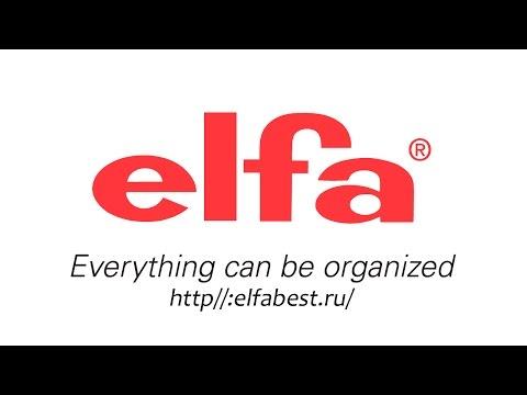 что такое навесная направляющая elfa