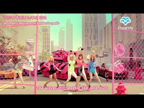 [HeartfxSubs] Hot Summer MV (Simple) - f(x) (en)