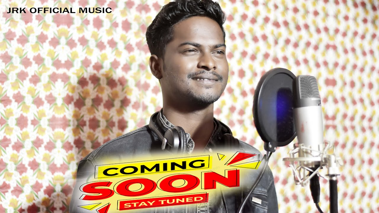 Coming Soon NEW Kharia Song 2021 || Singer- Sanjay Babu