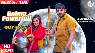 Balama Pawerfull Official | Ajay Hooda & Anjali Raghav | New Dj Song 2019