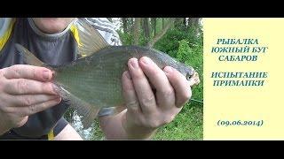 Рыбалка на Южном Буге , испытание приманки , Сабаров