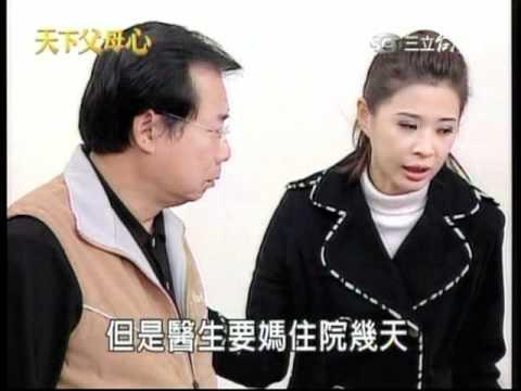 Download 310-4 龍慧片段