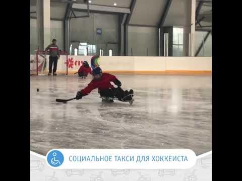 Динар Суфиянов и социальное такси Живи, малыш