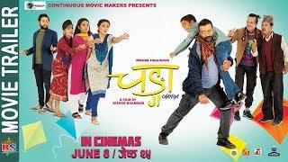 CHANGA | Movie Trailer 2018 | Buddhi Tamang/ Kamal Mani Nepal, Laxmi Bardewa, Reshma Timilsina