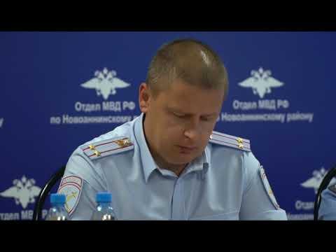 Новоаннинские вести закон и порядок
