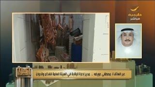 مطالبات بغرامات مليونية وتحرك حكومي لسحب منتجات اللحوم البرازيلية الفاسدة من الأسواق