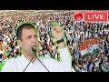 Rahul Gandhi Live : Rahul Gandhi Addresses Jan Sankalp Rally in Suratgarh, Rajasthan Live