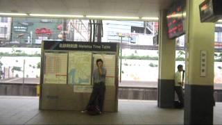 2011/10/05 【車窓】 名古屋鉄道 名鉄名古屋 ~ 神宮前 / Nagoya Railroad: Nagoya - Jingumae