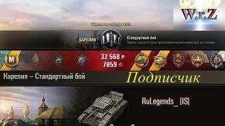Cromwell  Вытащил бой!  Карелия – Стандартный бой  World of Tanks 0.9.14 wot