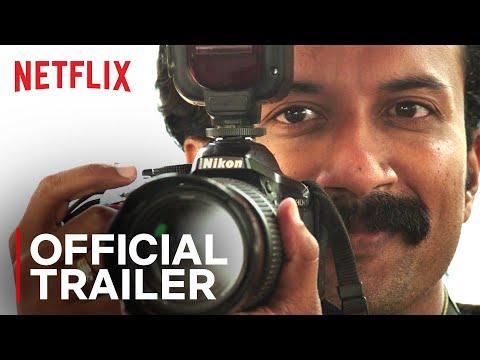 Uma Maheswara Ugra Roopasya Trailer