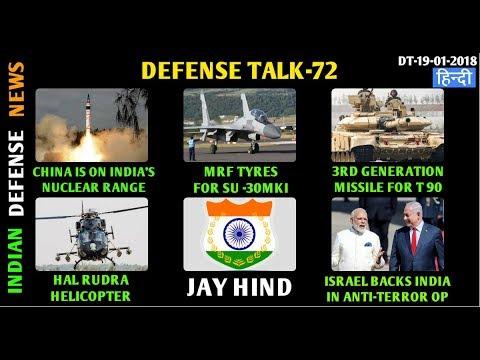 Indian Defence News,Defense Talk,Agni v test,Hal Rudra helicopter,T 90 upgrade,iaf su 30mki,Hindi