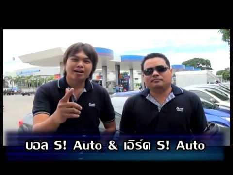Sanook! Drive : Honda Civic 1.8 E-Navi