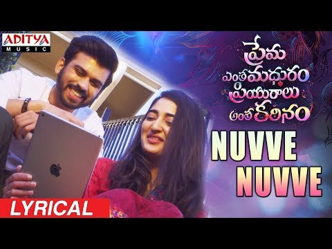Nuvve Nuvve Lyrical || Prema Entha...
