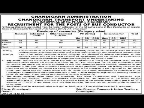 CTU Recruitment 2018-{Driver & Conductor} Apply Online - YouTube