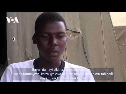 Hira da wani bakon haure dan kasar Gambia, Morro Saneh