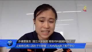 【冠状病毒19】国大医学组织与博医智能临床助手 推出多语言人工智能平台