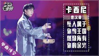这就是原创#这就是街舞S2 #灿星官方5月同步播出欢迎订阅—中国最大的综艺...
