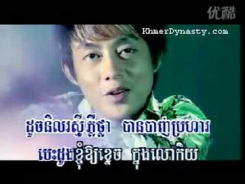 柬埔寨歌曲《小薇》翻唱