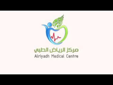 Al riyadh medical center Abu dhabi UAE-مركز الرياض الطبي ابو ظبي