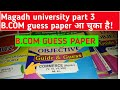 Magadh university part 3 exam 2020 B.COM guess paper objective question available    commerce B.COM