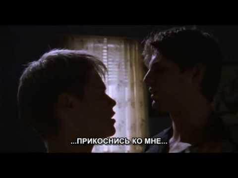 Я хочу быть с тобой. (Близкие друзья. Queer as folk /Brian & Justin)
