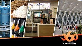 Le360.ma • Eco360 – EP 28 : Compensation, aérien et fast-food