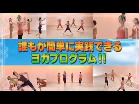 【東京都】ケンハラクマによるラジヨガ体操指導者養成講座 @YOGA JAPAN 2019
