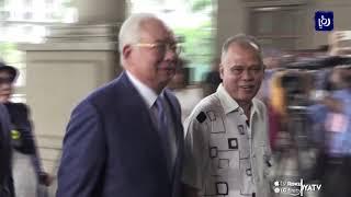 بدء محاكمة رئيس الوزراء الماليزي السابق بتهمة اختلاس أموال من الصندوق السيادي (28/8/2019)
