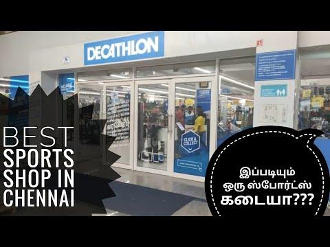 சென்னையில் எல்லா ஸ்போர்ட்ஸ் பொருட்களும் வாங்க சிறந்த கடை/Decathlon 🏊🤾🚴 Sports Shop Tour/ Chennai